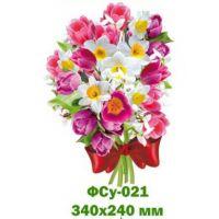 Весенний детский плакат ФСу-021