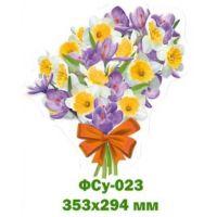 Весенний детский плакат ФСу-023