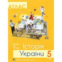 Атлас+контурная карта Пiдручники i посiбники История Украины 5 класс