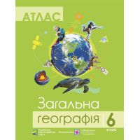 Атлас Пiдручники i посiбники География 6 класс География общая