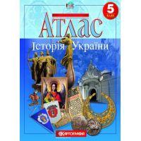 Атлас + контурная карта. История Украины 5 класс