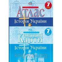 Атлас + контурная карта. История Украины 7 класс