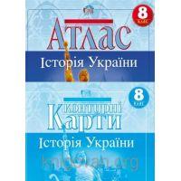 Атлас + контурная карта. История Украины 8 класс