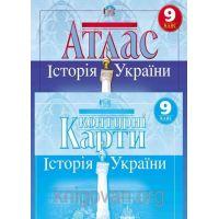 Атлас + контурная карта. История Украины 9 класс