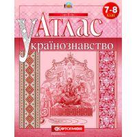 Атлас Украиноведение. 7-8 класс