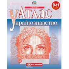 Атлас Украиноведение. 9-11 класс - Издательство Картография - ISBN 978-617-670-963-3