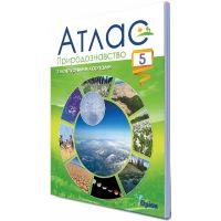 Природоведение. Атлас с контурными картами 5 класс