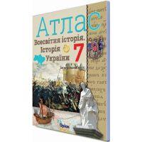 Всемирная история + История Украины. Атлас с контурными картами 7 класс