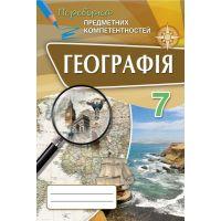 География 7 класс: Сборник задач для оценки учебных достижений