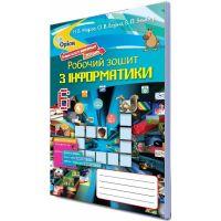 Рабочая тетрадь по информатике 6 класс (Морзе)