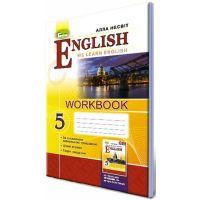 Рабочая тетрадь для 5 класса: Английский язык (Несвит)