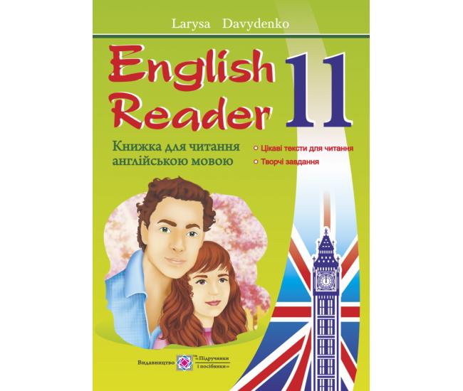 English Reader: Книга для чтения на английском языке. 11 класс - Издательство Пiдручники i посiбники - ISBN 9789660734494