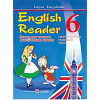 Книга для чтения на английском языке Пiдручники i посiбники English Reader 6 класс