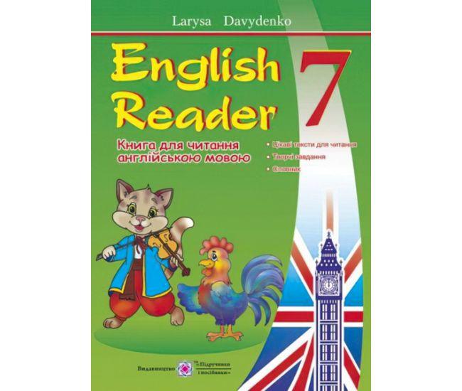 English Reader: Книга для чтения на английском языке. 7 класс - Издательство Пiдручники i посiбники - ISBN 9789660728721