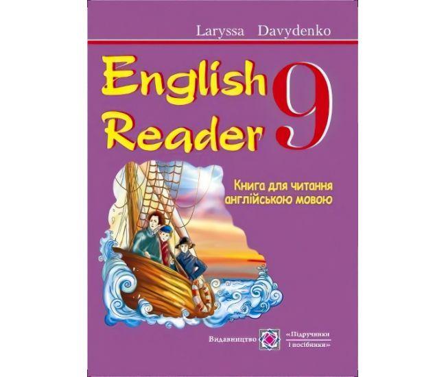 English Reader: Книга для чтения на английском языке. 9 класс - Издательство Пiдручники i посiбники - ISBN 9789660731141