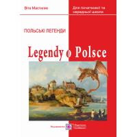 Книга для чтения Пiдручники i посiбники Польский язык Легенды о Польше