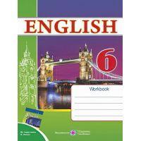 Рабочая тетрадь Пiдручники i посiбники Английский язык 6 класс (к учебнику Несвит)