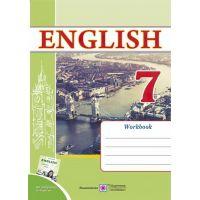 Рабочая тетрадь Пiдручники i посiбники Английский язык 7 класс (к учебнику Карпюк)