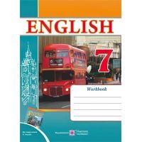 Рабочая тетрадь Пiдручники i посiбники Английский язык 7 класс (к учебнику Несвит)