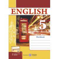 Рабочая тетрадь Пiдручники i посiбники Английский язык 5 класс (к учебнику Несвит)