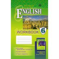 Рабочая тетрадь для 6 класса: Английский язык (Несвит)