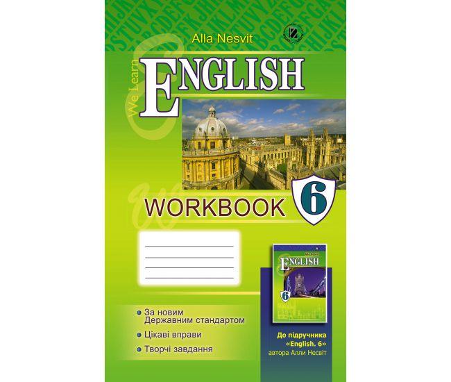 Рабочая тетрадь для 6 класса: Английский язык (Несвит) - Издательство Генеза - ISBN 978-966-11-0536-1