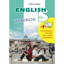 Рабочая тетрадь для 5 класса: Workbook 5 (Карпюк) - Издательство Лiбра Терра - ISBN 978-617-609-012-0
