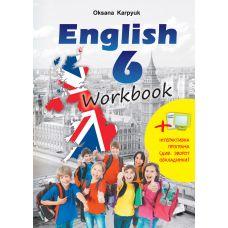 Рабочая тетрадь для 6 класса: Workbook 6 (Карпюк) - Издательство Лiбра Терра - ISBN 978-617-609-002-1