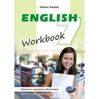 Рабочая тетрадь для 7 класса: Workbook 7 (Карпюк)