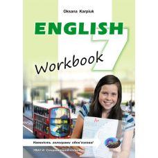 Рабочая тетрадь для 7 класса: Workbook 7 (Карпюк) - Издательство Лiбра Терра - ISBN 978-617-609-040-3