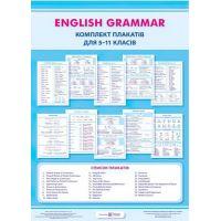 Комплект плакатов Пiдручники i посiбники Английская грамматика для 5-11 классов