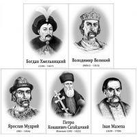 Комплект карточек. Украинские гетманы