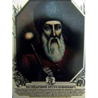Комплект портретов гетманов Украины
