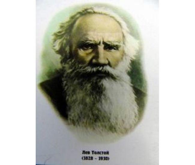 Комплект портретов русских писателей - Издательство Свiт поздоровлень - ISBN 1330010