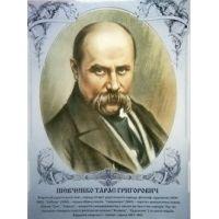 Комплект портретов украинских писателей