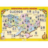Плакат школьный Пiдручники i посiбники Литературная карта Украины
