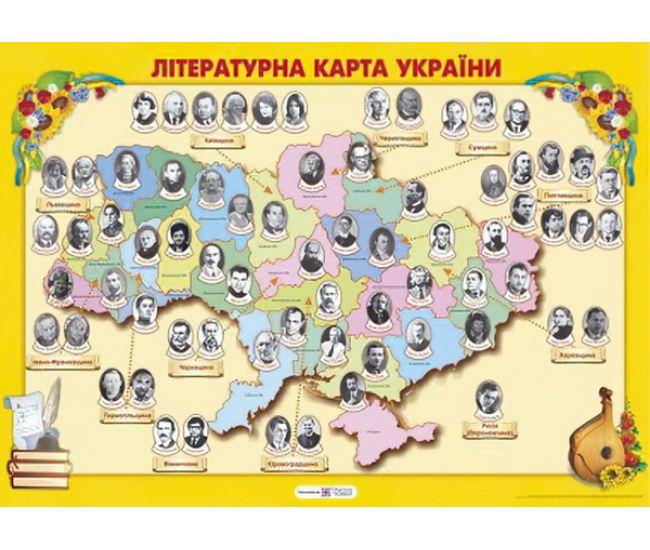 Плакат школьный: Литературная карта Украины - Издательство Пiдручники i посiбники - ISBN 2255555500378