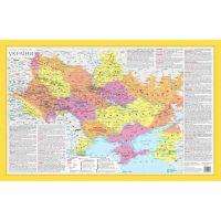 Плакат школьный Пiдручники i посiбники Историко-географические земли Украины