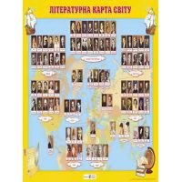Плакат школьный Пiдручники i посiбники Литературная карта мира
