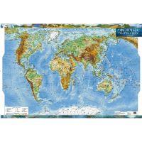 Плакат школьный: Физическая карта мира (масштаб 1:35 000 000)