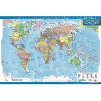 Плакат школьный: Политическая карта мира (масштаб 1:35 000 000)