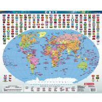 Плакат школьный: Мир. Политическая карта (масштаб 1:70 000 000)