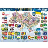 Плакат школьный: Украина. Политико-административная карта (масштаб 1:3 000 000)