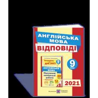 ДПА 2021 Пiдручники i посiбники Ответы по английскому языку 9 класс