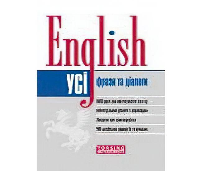 English Старшая школа Все фразы и диалоги - Издательство Торсинг - ISBN 9789669396259