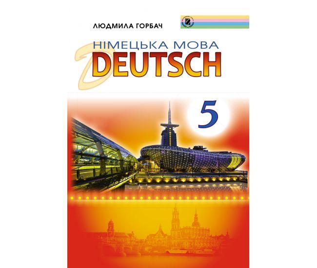 Учебник 5 класс. Немецкий язык (Горбач) - Издательство Генеза - ISBN 978-966-11-0253-7