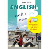 Учебник для 5 класса: Английский язык (Карпюк)
