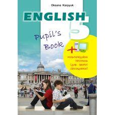 Учебник для 5 класса: Английский язык (Карпюк) - Издательство Лiбра Терра - ISBN 978-617-609-056-4