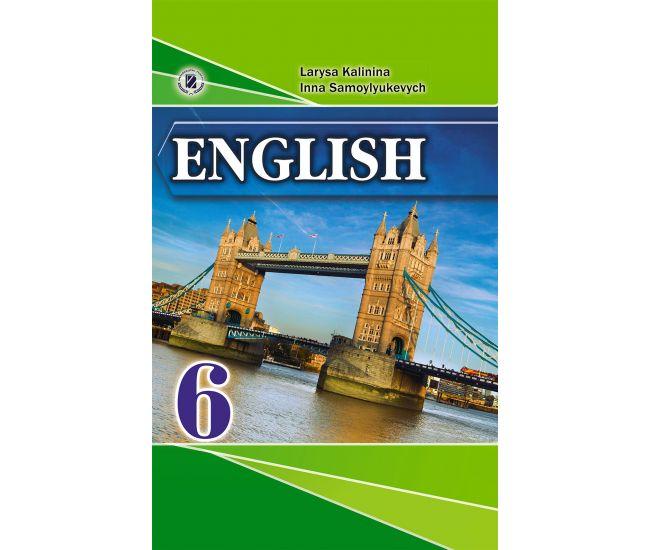 Учебник 6 класс. Английский язык (Калинина) - Издательство Генеза - ISBN 978-966-11-0430-2