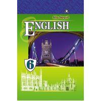 Учебник 6 класс. Английский язык (Несвит) 6 год обучения